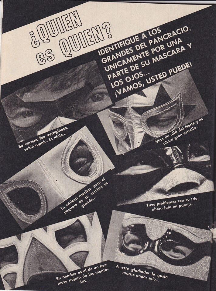 マスクのコラム